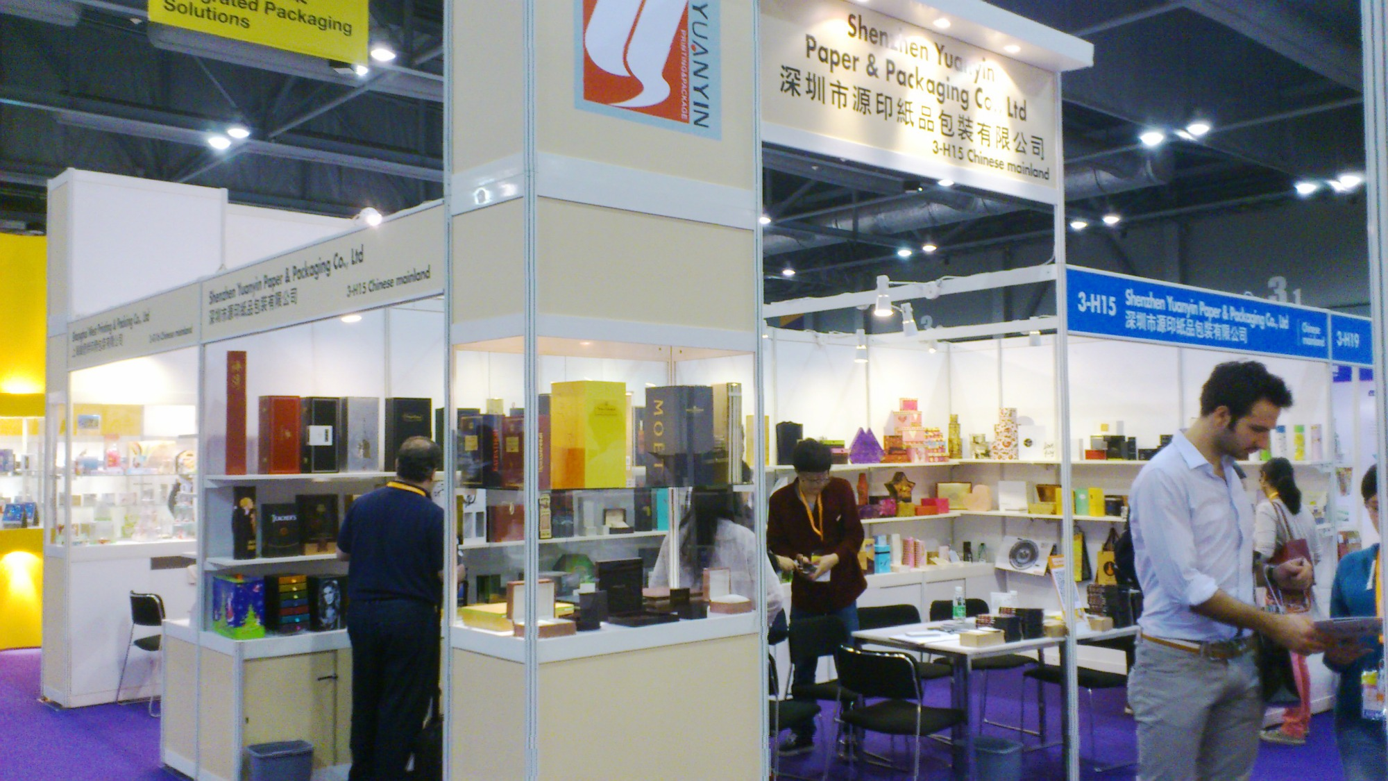 2013 Hong Kong Printing & Packaging Fair